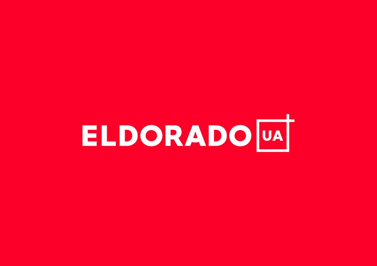 Сеть Eldorado стала членом Ассоциации ритейлеров Украины ... 277a3635a6b91