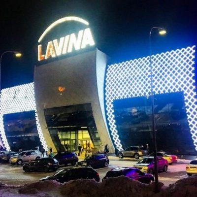 Київський ТРЦ Lavina Mall за 9 місяців 2020 року отримав 250 млн грн збитків