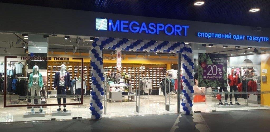 История компании началась в 1994 году с открытия фирменных магазинов в  Виннице и Одессе. Соучредителями компании являются Виктор и Лариса Марцонь. 3f79b7e1640