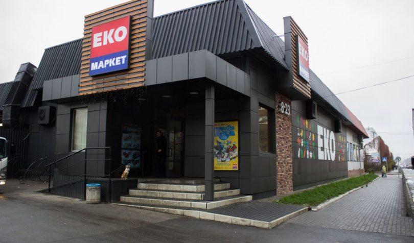 ЕКО маркет запускає франшизу: відкриття магазину обійдеться від 5,5 млн грн