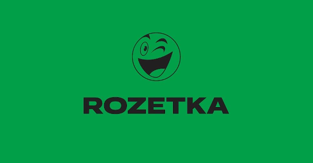 Нова Rozetka  як і навіщо найбільший інтернет-магазин країни змінив логотип 4f994a7353694