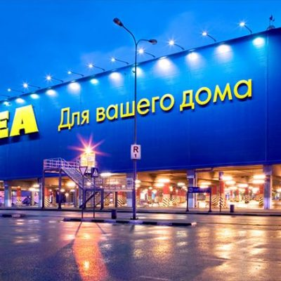 Officially: IKEA will open the first store in Kiev in 2019