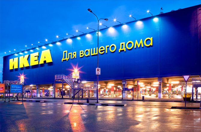 Officially Ikea Will Open The First Store In Kiev In 2019