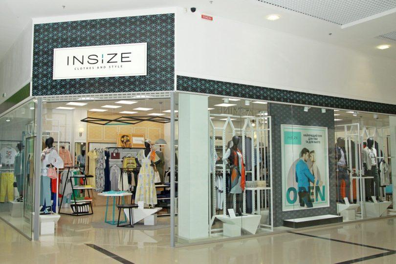 Після реконцепції відвідуваність магазина Insize виросла практично в два рази