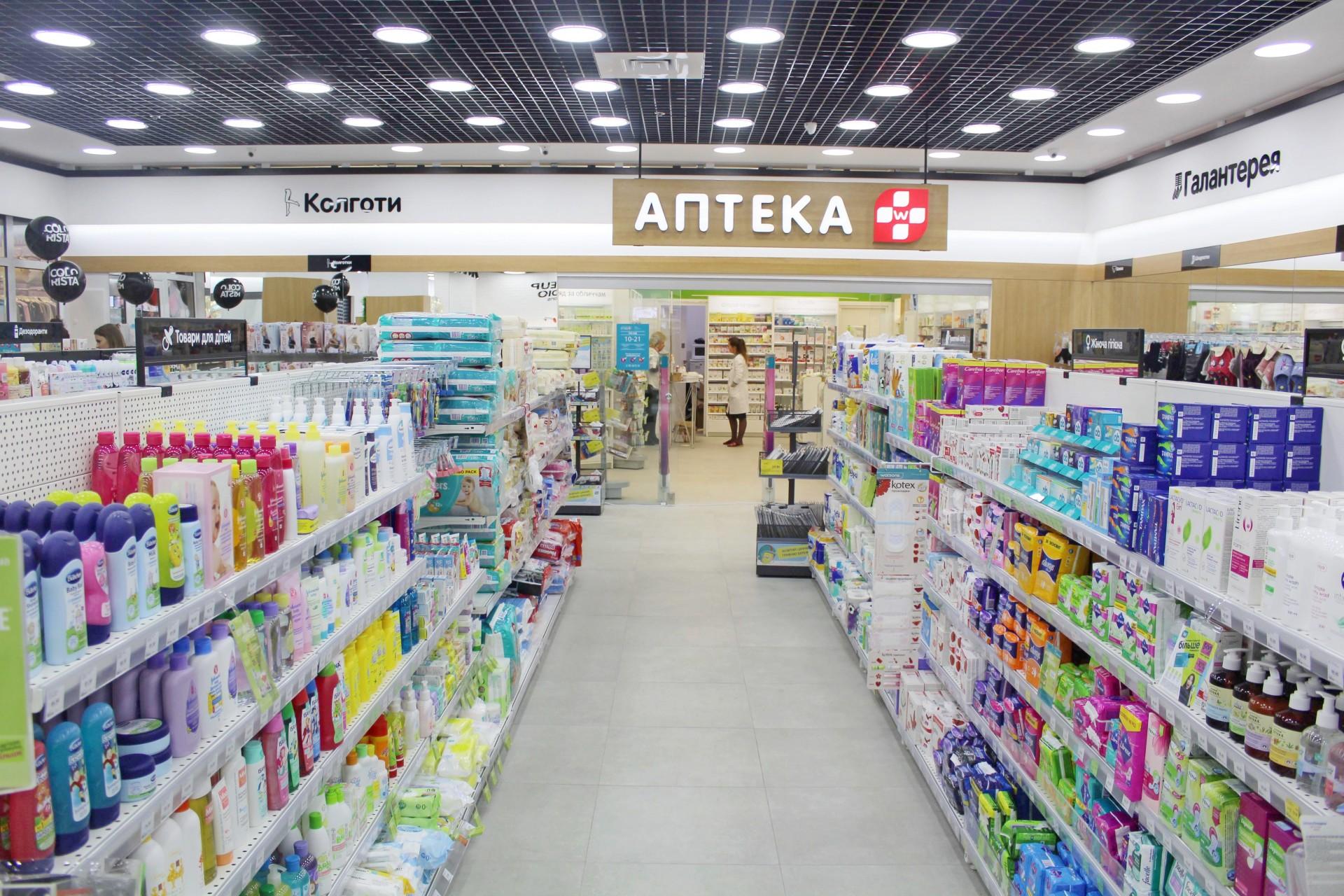 """Так, наприклад, зона дермакосметики """"переїхала"""" з аптеки Watsons,  розташованої поблизу. Значно розширено категорії """"декор"""" та """"догляд за  тілом"""", ... 2b9f0477199"""
