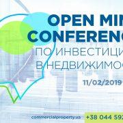 9231408004f7d8 Центральна конференція з інвестицій в нерухомість відбудеться в лютому