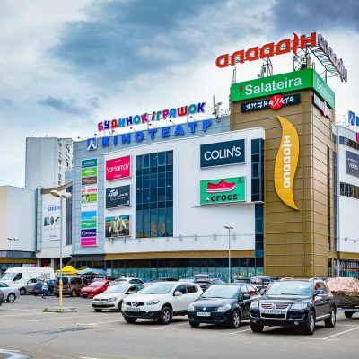 Dragon Capital Acquires Aladdin Shopping Mall in Kyiv