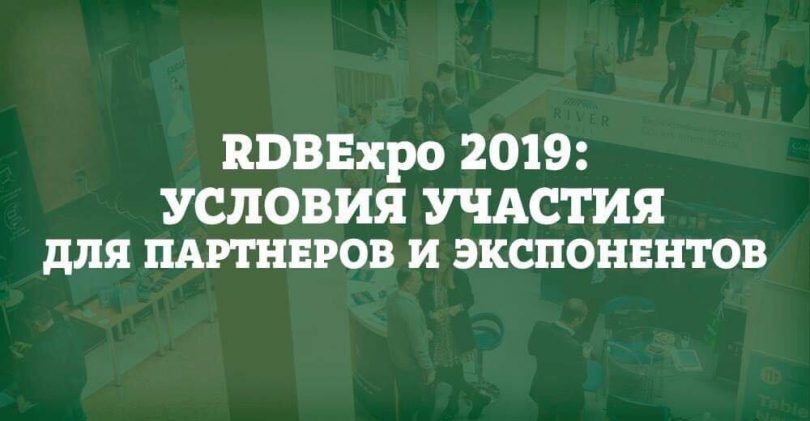 RDBExpo-2019: How Become A Partner or Exhibitor
