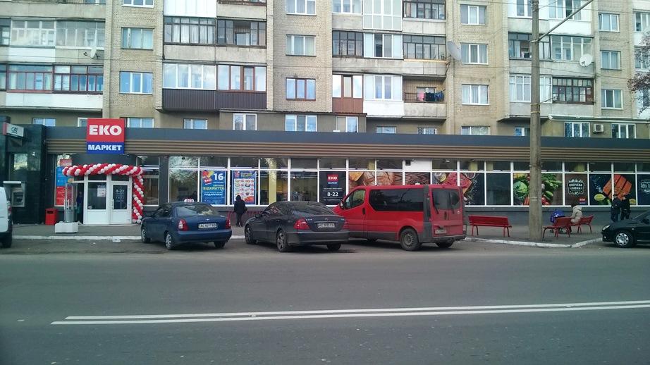 ... на місці колишніх супермаркетів Колібріс. Так 69d4377d8e199