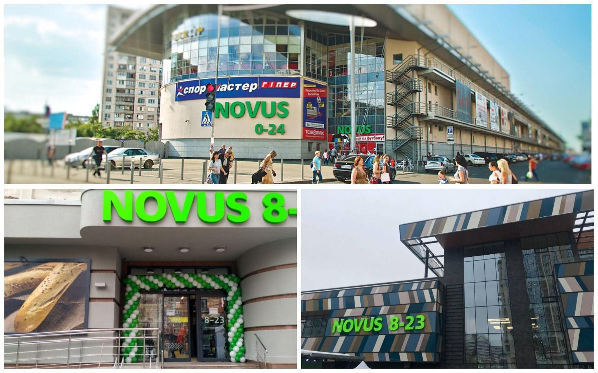 6b38cdb3f Помимо этого, в конце прошлого года компания открыла новый логистический  центр площадью 7 000 кв. м в с. Софиевская Борщаговка под Киевом.
