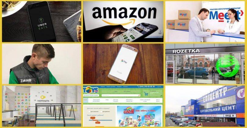 Огляд новин логістики та e-commerce  Rozetka 97dfa2d66de4f