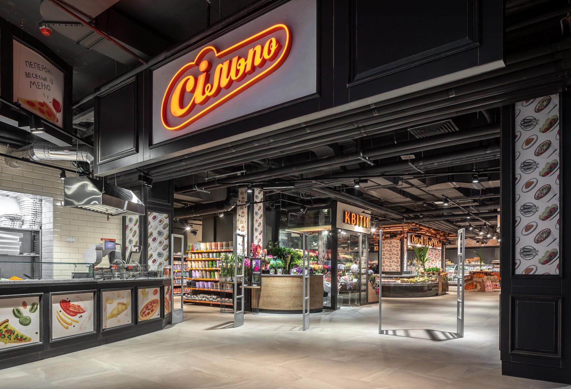 Супермаркет розмістився на площі 2200 кв. м і пропонує відвідувачам понад  11 500 найменувань товару. В асортименті магазину представлено свіже і  делікатесне ... 6c7fece794b21