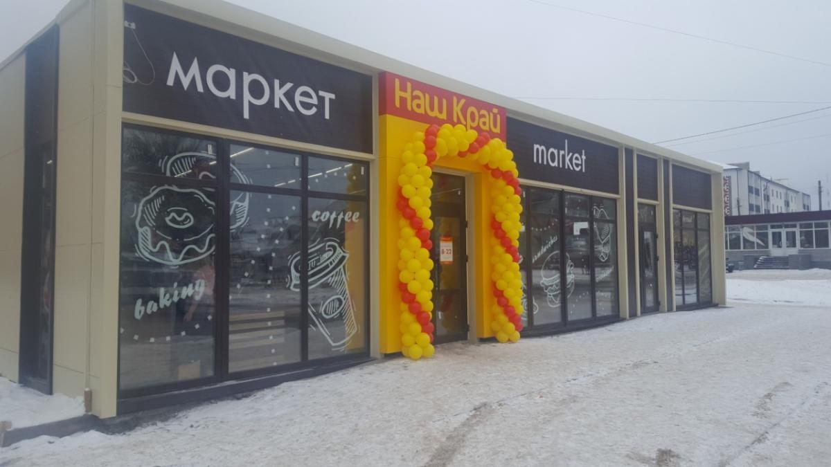 У Київській області магазин відкрився в місті Обухів 5836f1621f508
