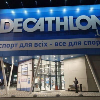 Флоран Гійє, Decathlon Ukraine: Можливо, будемо відкривати невеличкі магазини