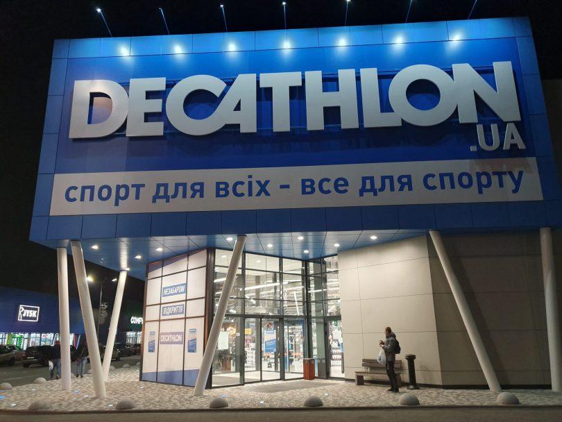 Флоран Гийе, Decathlon Ukraine: Возможно, будем открывать небольшие магазины