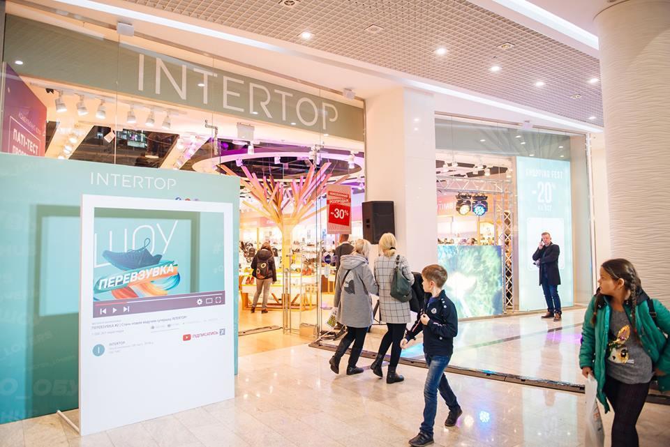 e2c0dfd29ce63d Окрім цього, з 2017 року Intertop почав активно співпрацювати з  українськими виробниками взуття. Постачальниками рітейлера стали більше 20  фабрик, ...
