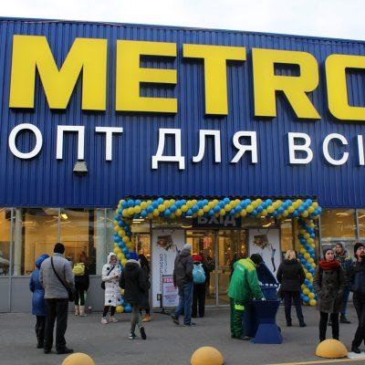Without intermediaries: Metro Cash & Carry Ukraine's own import provides 10% of chain's turnover