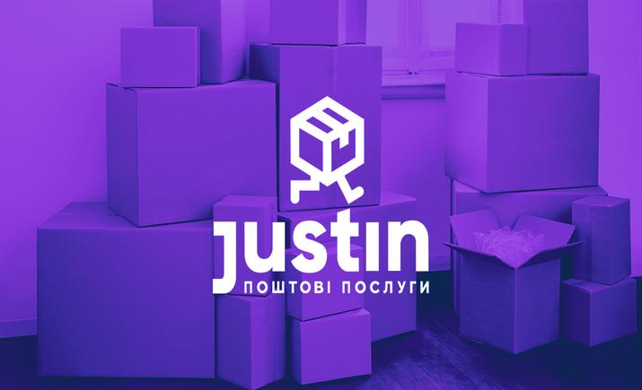Не Сільпо единым: как развивается логистический оператор Justin