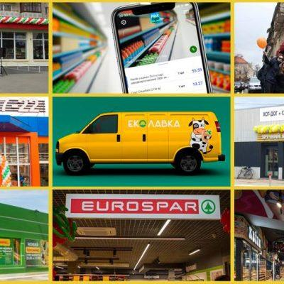 Новини FMCG за березень: шедеври дизайну від Сільпо, перший Eurospar, тисячний АТБ та інші
