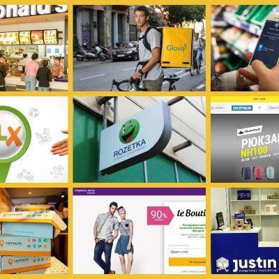 Огляд новин логістики та e-commerce за березень: інтернет-магазин Decathlon, маркетплейс от MD-Fashion, продаж OLX, підсумки Kasta і інше