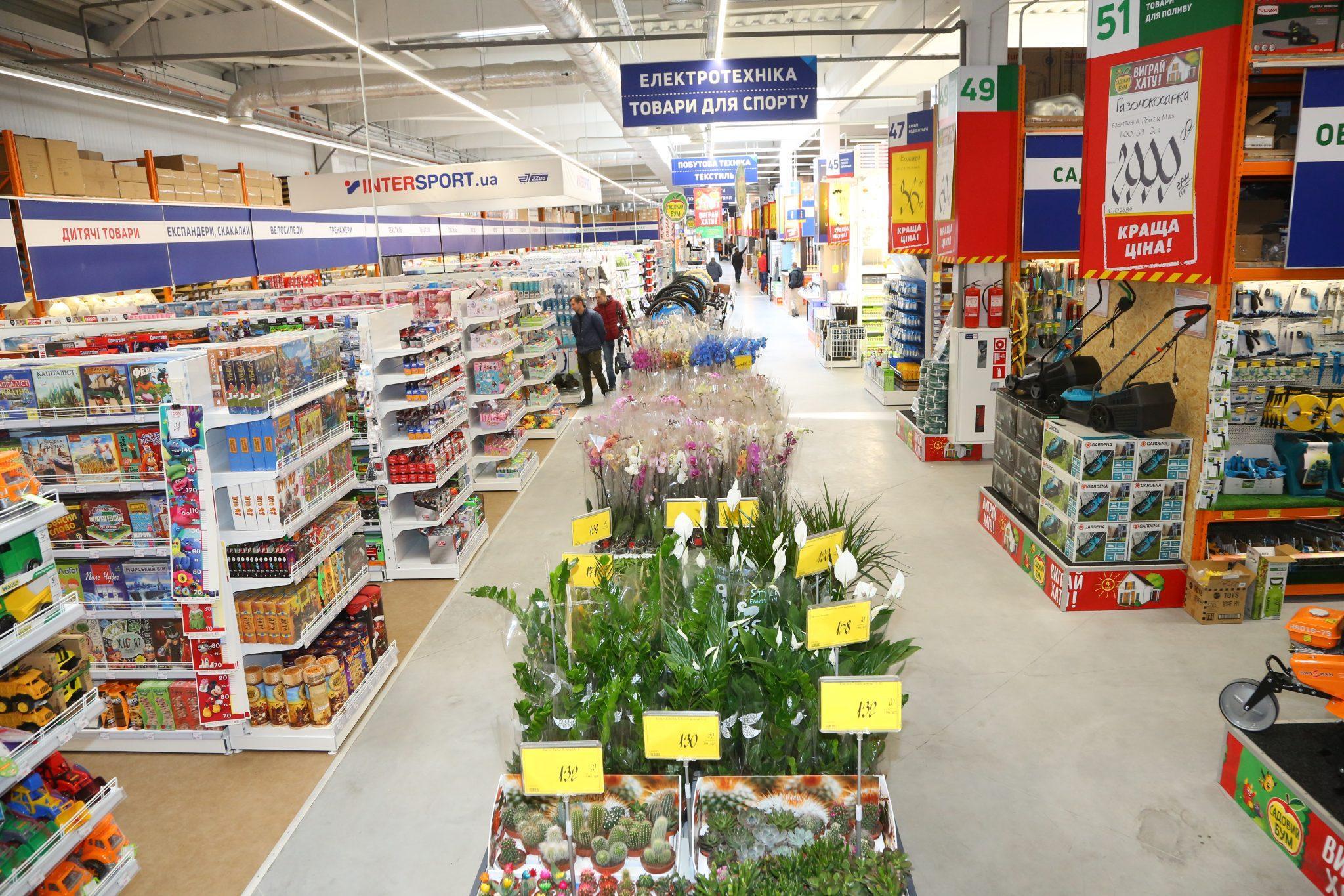 9329948964ea05 Епіцентр К відкрив перший центр малого формату у Львівській області ...