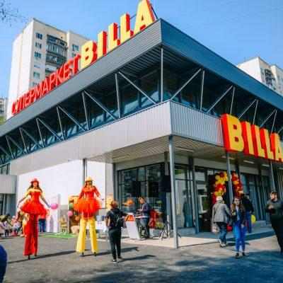 Billa opened two new supermarkets in the Kyiv region