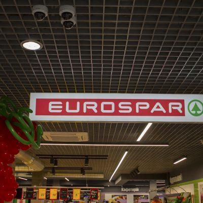 The first Eurospar brand supermarket in Ukraine opened in Vinnitsa (+photo)