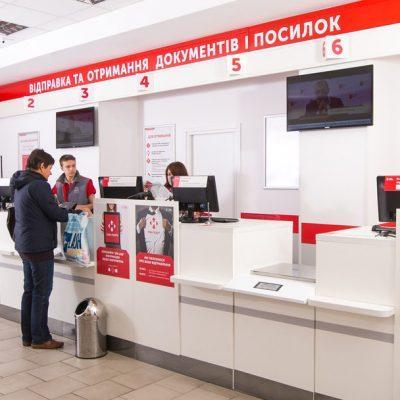 Директор Нова пошта: Цього року відкриємо 1200 нових відділень і прискоримо автоматизацію процесів