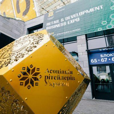 Як пройшов Retail&Development Business Expo – 2019 (фоторепортаж)