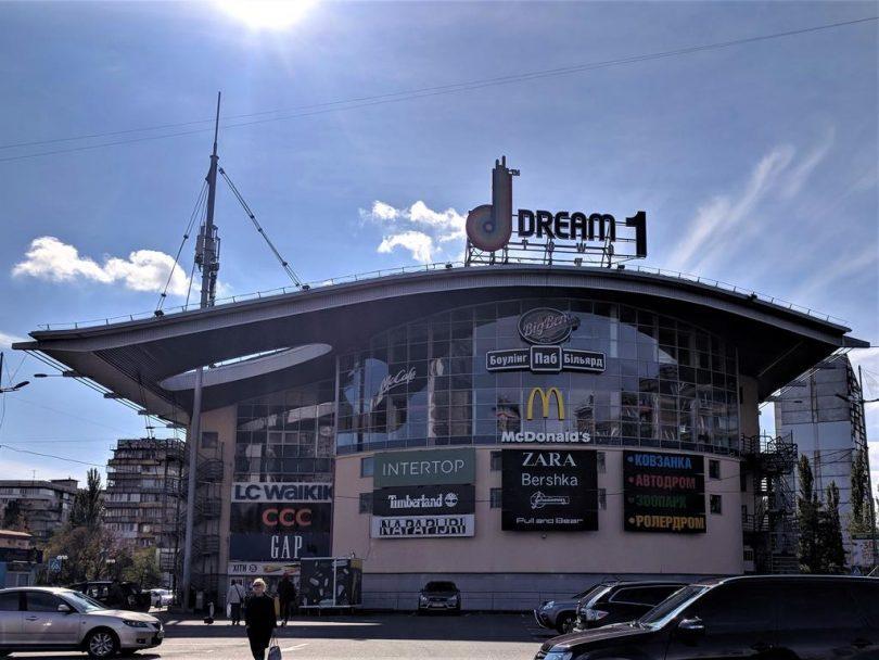 У столичному ТРЦ Dream Town відкриється спортивний хаб на 22 000 кв. м
