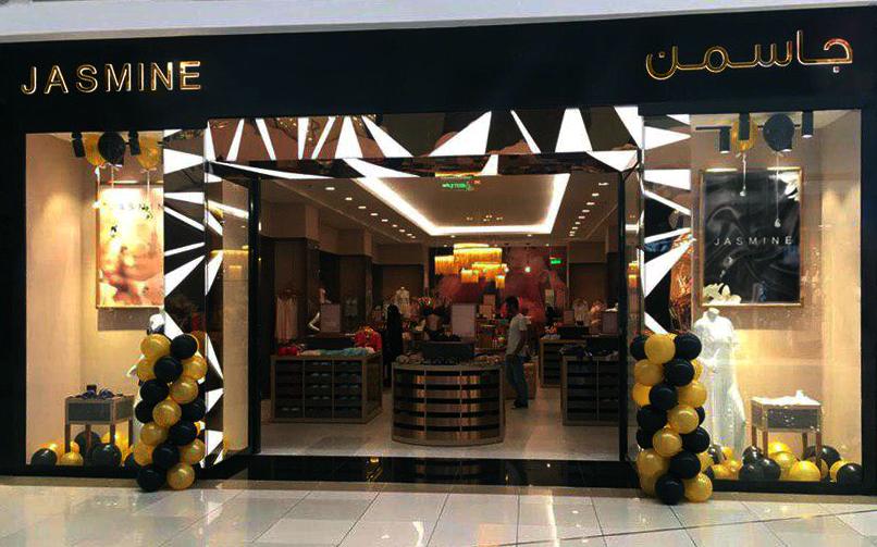 Украинский бренд Jasmine открыл первый в Саудовской Аравии магазин