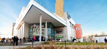 Перший магазин FLO в Західній Україні відкриється в ТРЦ Forum Lviv