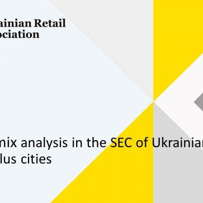 Special Project: Tenant-mix analysis in the SEC of Ukrainian million-plus cities