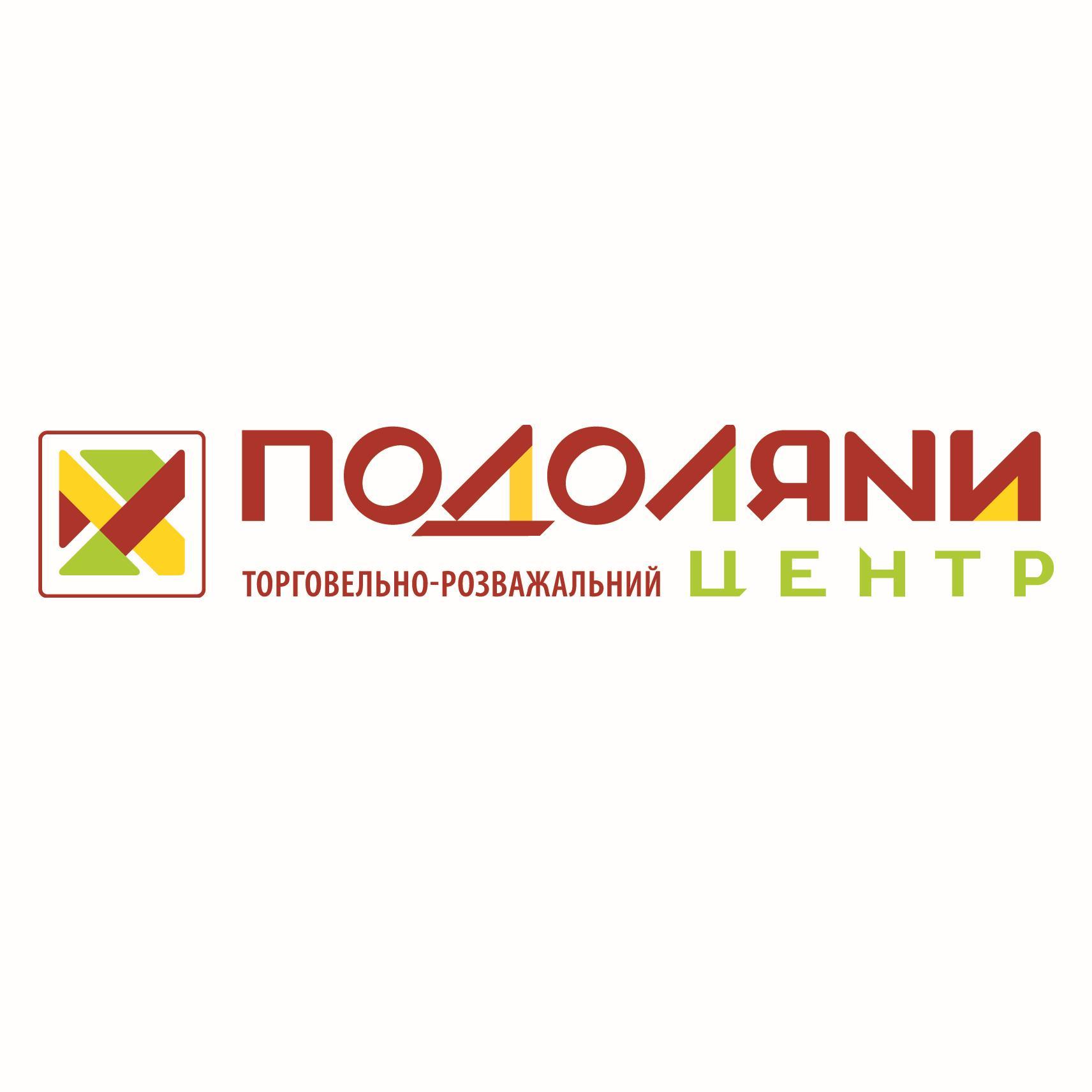 Mall Podolyany