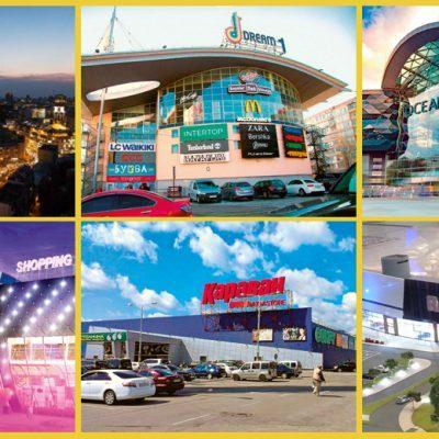 Епоха споживання розваг: аналіз комерційної нерухомості Києва