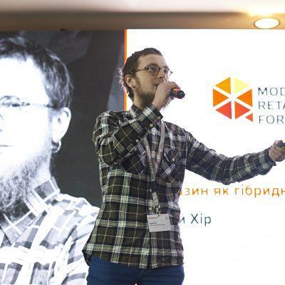 Андрій Хір: Головні тренди в торговельній нерухомості в Україні та світі