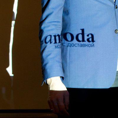 Lamoda will hold an IPO to raise 300 million euros for business' development