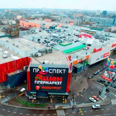 Перший Decathlon на Лівому березі Дніпра у Києві відкриється в ТРК Проспект