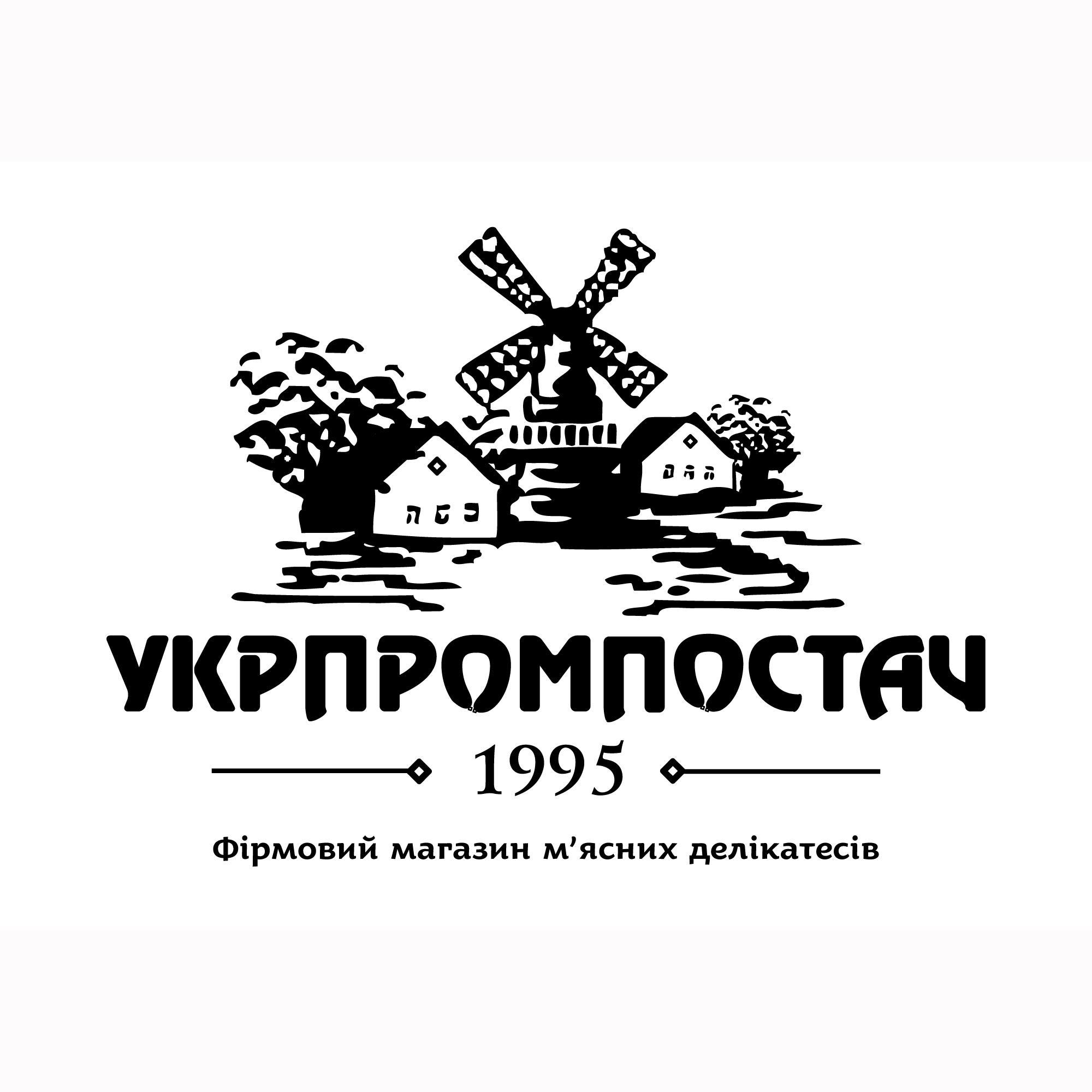 Укрпромпостач