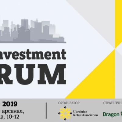 Відверта розмова на RAU Investment Forum: публічне інтерв'ю Томаша Фіали
