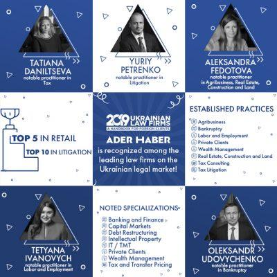 ULF 2019: ADER HABER is recognized among the leading law firms on the Ukrainian legal market
