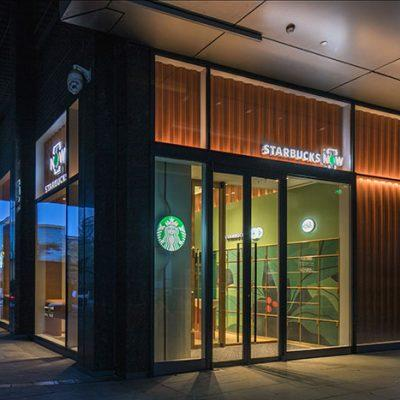 First Look: Starbucks unveils express store format