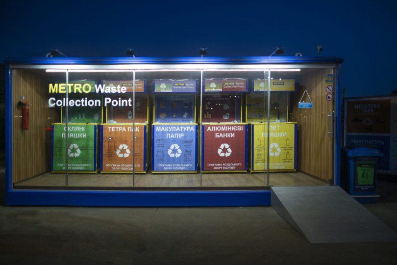 Сеть Metro запускает пункты сортировки мусора при торговых центрах (+фото)