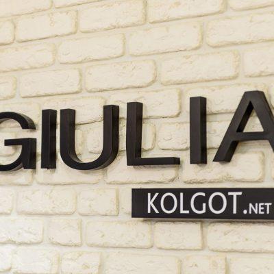 Основатель бренда Giulia: Посредники и франчайзеры вымирающий вид