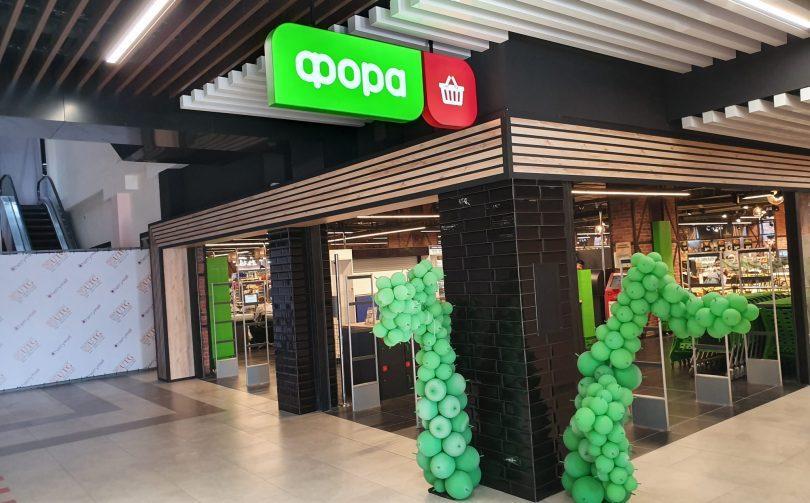 Дати Фору: як виглядає найбільший магазин мережі в ТРЦ Cherry Mall (фоторепортаж)