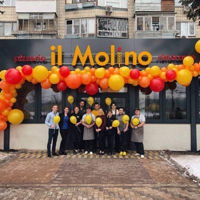 Госпотребслужба заявляет о нарушениях в Il Molino, в сети опровергают обвинения