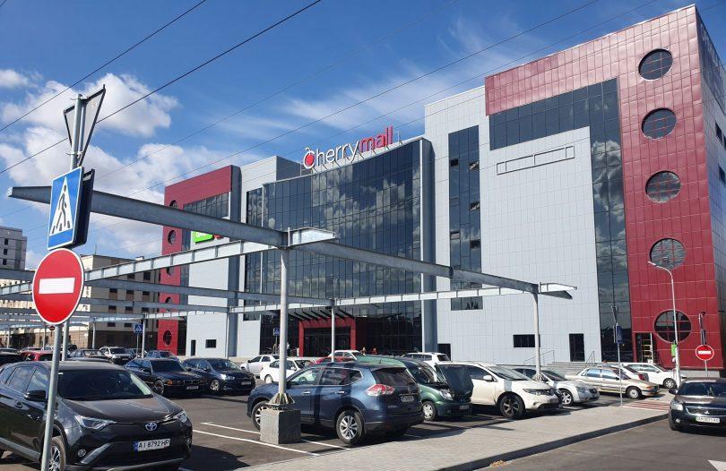 Олександр Богдан, керуючий ТРЦ Cherry Mall: Наш торговий центр полюбився жителям Вишневого