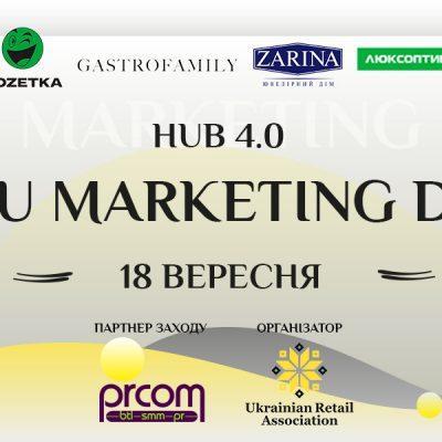 Запрошуємо на workshop «RAU marketing day»