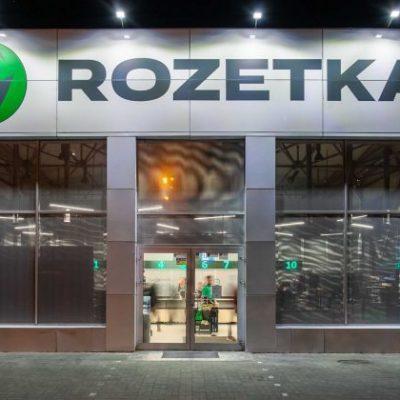 Rozetka готова остановить бизнес из-за закона о «неправильном» чеке