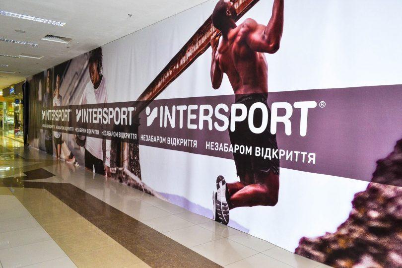 В ТРЦ Мегамолл открывается магазин Intersport